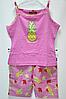Пижама розовая 12 лет (Д)