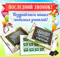 Шоколадный набор Лучшему Учителю,день учителя подарок