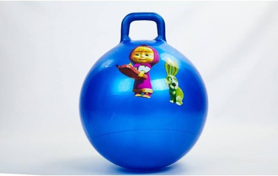 Мяч для фитнеса детский с ручками