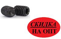 Винт установочный М2-М24 DIN 913(ГОСТ 11074-93, ISO 4026) с плоским концом и внутренним шестигранником