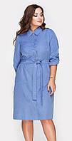 Платье рубашка Брисби голубое