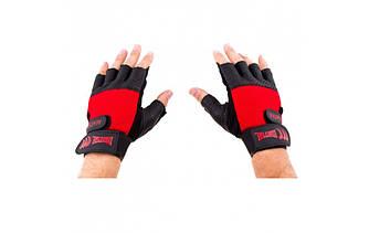 Перчатки для фитнеса Matsa Sareno MSF-1008