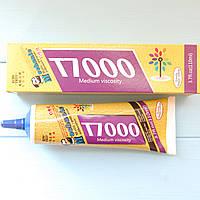 Клей гелевый ( черный ) T7000 110ml