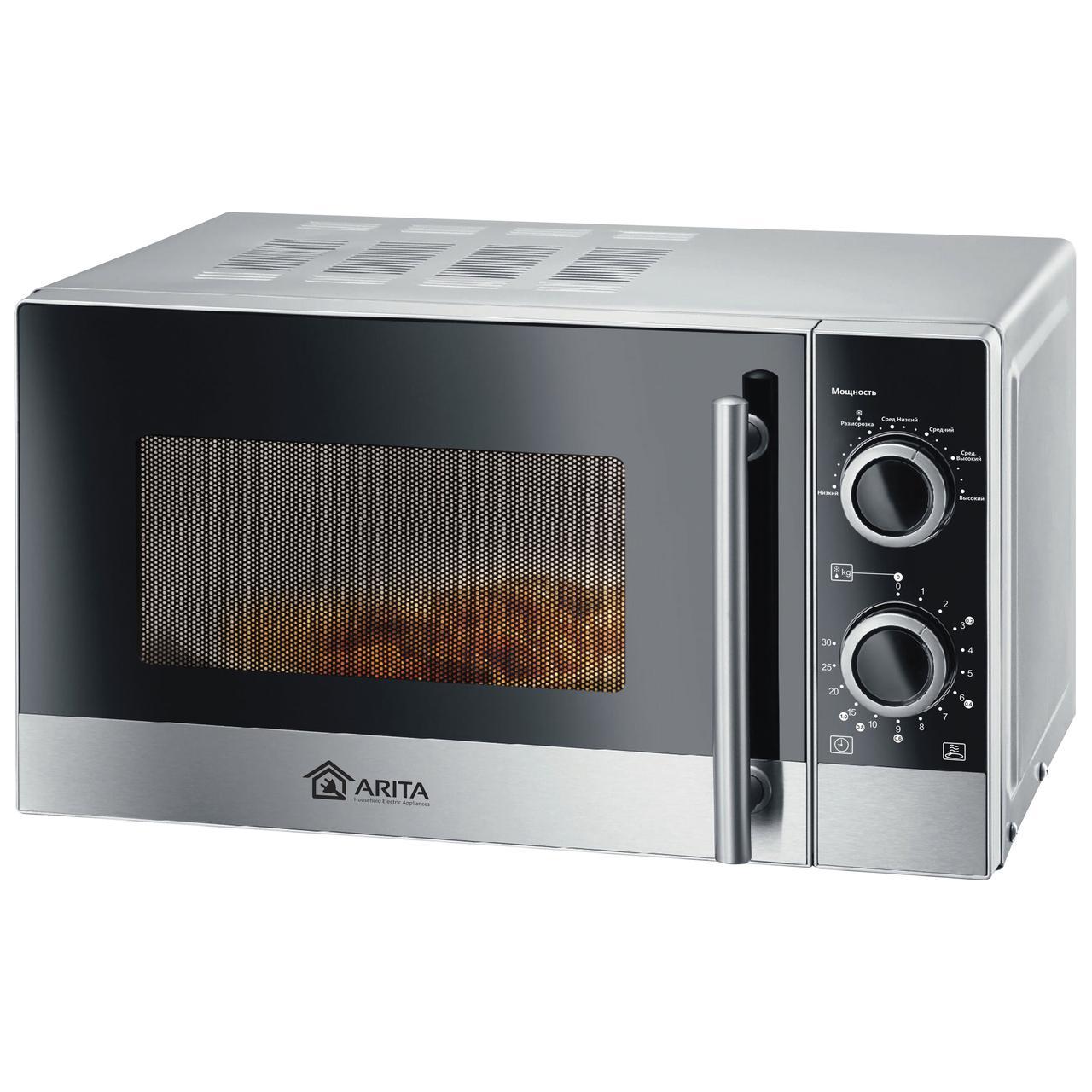 Микроволновая печь ARITA AMW-2090S