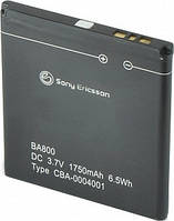 Аккумулятор, батарея Sony BA800 LT26i/ LT25i/ LT26i АКБ