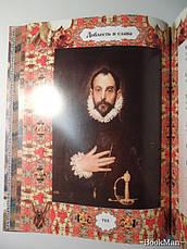 Книга мудрости  Алексей Давтян, фото 3