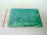 Пигмент перламутровый зелёный-5 грамм