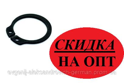 Кольцо стопорное наружное DIN 471 М4-М220