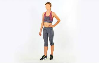 Топ для фитнеса и йоги CO-2232-1