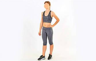 Топ для фитнеса и йоги CO-2232-2