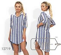 Рубашка-фрак в полоску, с застежкой на кнопках по все длине, рукавами-фонариками и накладными карманами по лиц