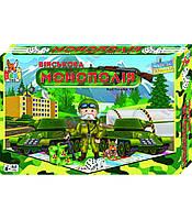 """Настольная игра """"Военная монополия"""", 0035"""