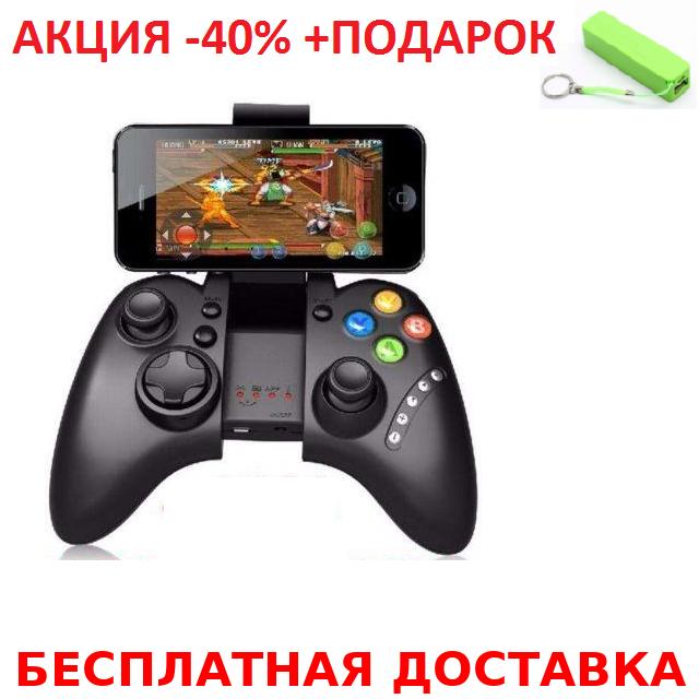 Джойстик для телефона IPEGA геймпад dualshock для смартфона Блютуз Original size+Повер банк