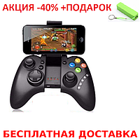 Джойстик для телефона IPEGA геймпад dualshock для смартфона Блютуз Original size+Повер банк, фото 1