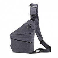 Мужская сумка Crossbody на правое плечо grey, Чоловіча сумка Crossbody на праве плече grey