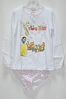 Пижама белая 7 лет (Д)