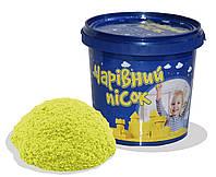 """Набор для творчества """"Волшебный песок"""" (жёлтый, 1 кг), ТМ Strateg, 316-6S"""