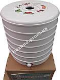 Сушка для овощей и фруктов Ветерок 2 (30 литров), фото 2