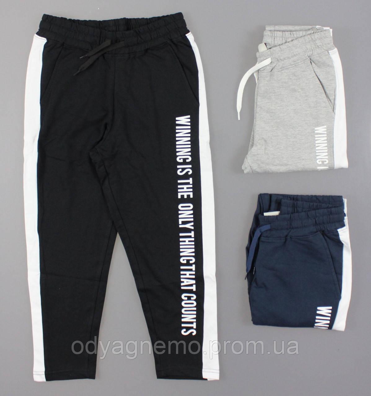 Спортивные брюки для мальчиков Glo-Story оптом, 110-160 pp.