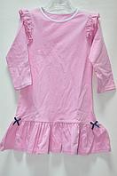 Пижама розовая 5-6 лет (Д)