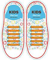 Шнурки силиконовые для обуви AntiLaces Kids Оранжевый 38мм, KO38