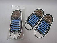 Шнурки силиконовые для обуви AntiLaces Start Голубой 56,5мм, SLB565