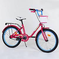 """Детский двухколесный велосипед МАЛИНОВЫЙ, подножка, корзинка ручной тормоз Corso 20"""" детям 6-9 лет"""