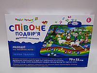 """Музыкальный развивающий коврик Країна іграшок """"Поющий двор"""" (KI-782-U)"""