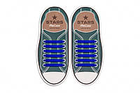 Силиконовые антишнурки AntiLaces Stars Синий 56,5мм, SBI565
