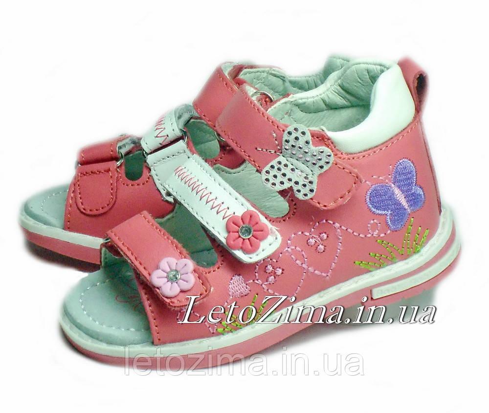 Профилактическая обувь для детей р. 24 стелька 15см