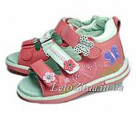 Профилактическая обувь для детей р. 21-26