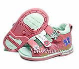 Профилактическая обувь для детей р. 24 стелька 15см, фото 2