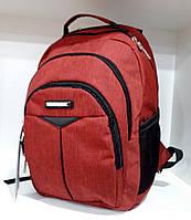 Рюкзак школьный серый на два отдела для подростка модный Dolly 375 Красный, фото 1