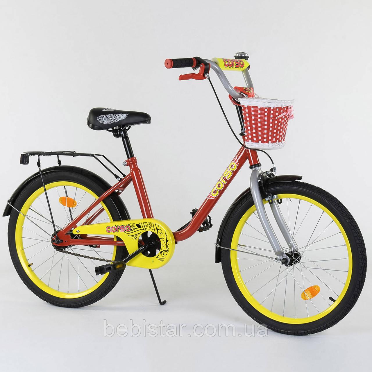 """Детский двухколесный велосипед КРАСНЫЙ, подножка, корзинка ручной тормоз Corso 20"""" детям 6-9 лет"""