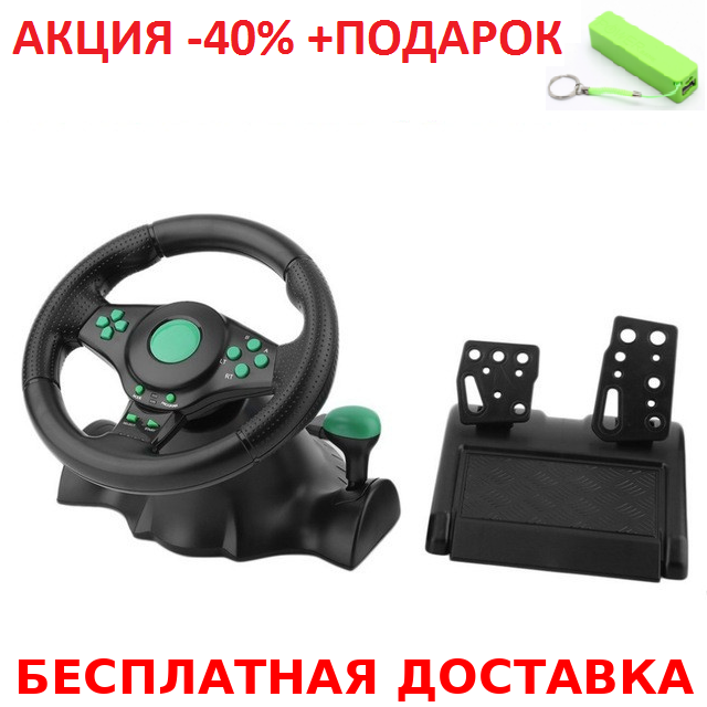 Игровой мультимедийный универсальный руль vibration steering wheel ps3 ps2 pc USB Original size+Повер банк