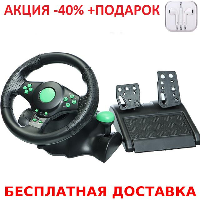 Игровой мультимедийный универсальный руль vibration steering wheel ps3 ps2 pc USB Original size+Наушники
