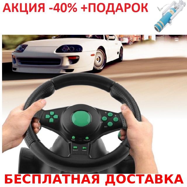 Игровой мультимедийный универсальный руль vibration steering wheel ps3 ps2 pc USB Original size+Селфи палка