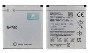 Акумулятор, батарея Sony BA750 LT15i, LT18i, X12 Xperia Arc АКБ