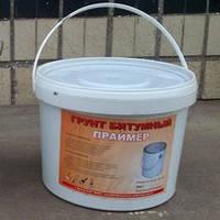 Праймер грунт битумный 12л. (отправка из Одессы)