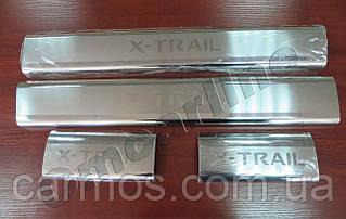 Накладки на пороги (на пластик) nissan X-trail (ниссан х-трейл) 2011-, логотип гравировкой, нерж.