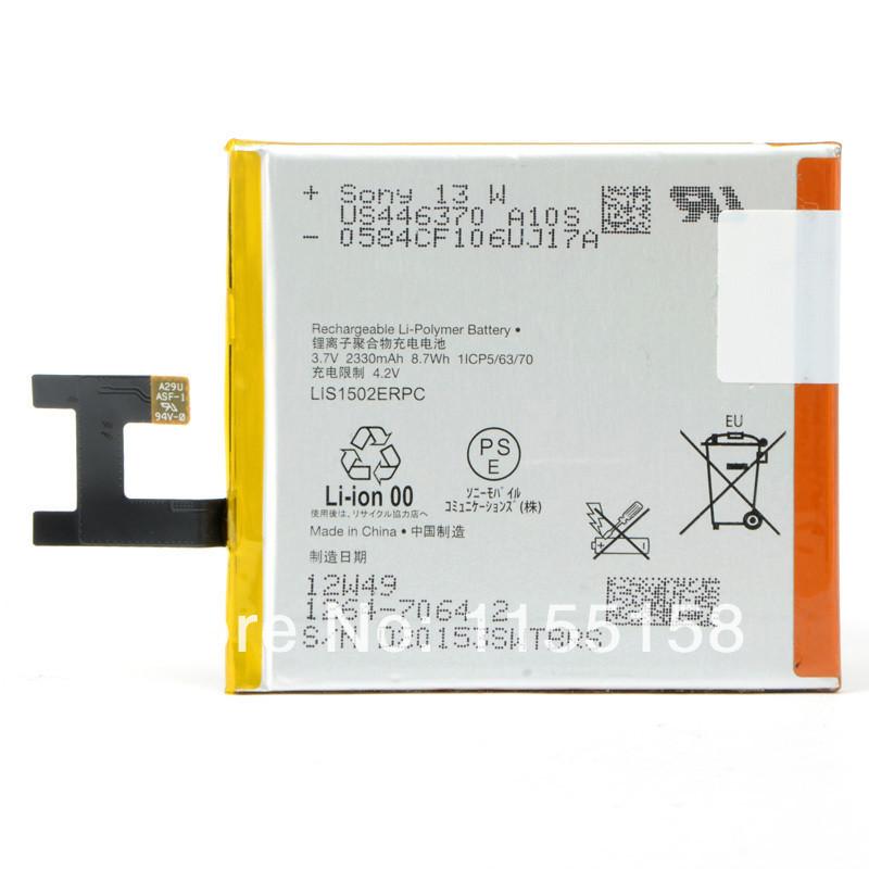 Аккумулятор, батарея Sony LT36h, LT36i, C6603 Xperia Z АКБ