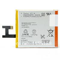 Акумулятор, батарея Sony LT36h, LT36i, C6603 Xperia Z АКБ