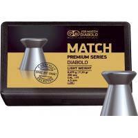 Пульки JSB Match Premium light 4.51мм, 0.5г (200шт) (1006-200)