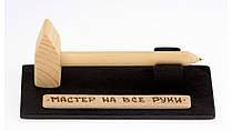 "Подставка ручка - молоток ""Мастер на все руки"""