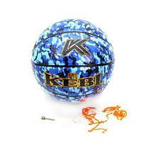 """Мяч баскетбольный """"Kepai KEBI"""" (синий камуфляж) WS-809"""