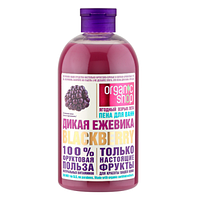 Organic Shop Fruits,Пена для ванн Дикая ежевика, 500 мл