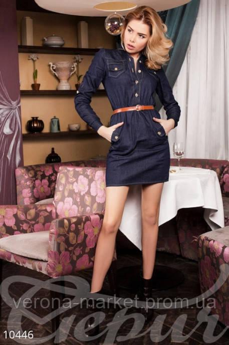 Женское джинсовое платье с длинным рукавом
