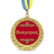 Медаль подарочная Выпускник