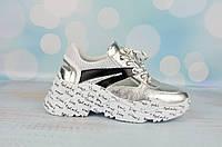 Летние женские кроссовки Aquamarin ТУРЦИЯ