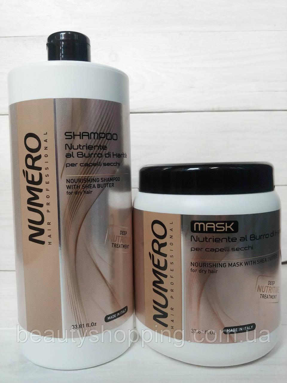 Brelil Hair Professional Numero маска и шампунь с маслом карите 1л Италия